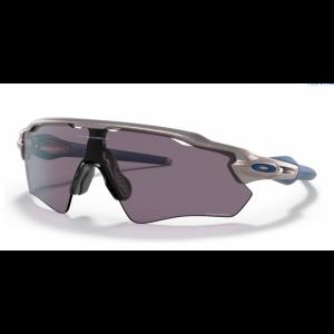 Occhiali Ciclismo Oakley Radar Ev Path Lens Prizm Grey Grigia Metallica Holographic